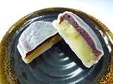 いきなり団子 黒あん15個+白あん5個 かんしょや 有機栽培サツマイモを使用した、モチモチの熊本銘菓。
