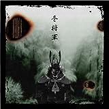 FUYU SHOUGUN(+DVD)