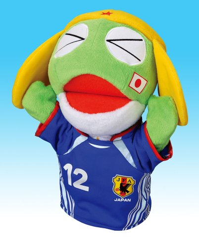 Keroro World Cup Japan Soccer Team Ver. Plush by Bandai jetzt kaufen