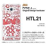 au HTC J butterfly HTL21 ケース HTC J butterfly HTL21 カバー ケース・ジャケット【LOVE135/htl21-PM135】