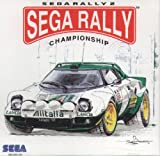 Video Games - Sega Rally 2 - Sega Rally Championship