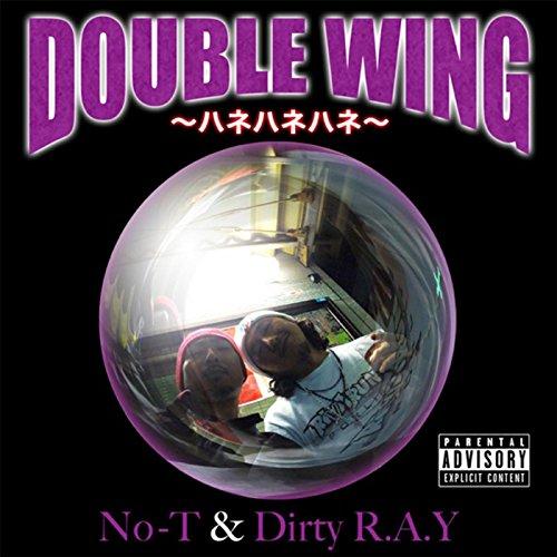 double-wing-hane-hane-hane-explicit