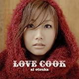LOVE COOK (w/DVD)