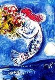 Chagall Notebook (Decorative Notebooks)