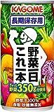 備える野菜ジュース「野菜一日これ一本 長期保存用 190g」