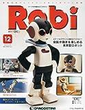 週刊 Robi (ロビ) 2013年 5/28号 [分冊百科]