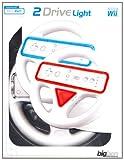 echange, troc Pack de 2 Volants Lumineux pour la Wii Remote