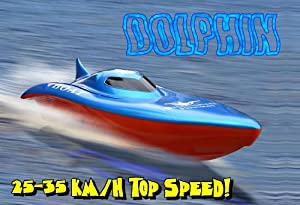 "23"" Balaenoptera Musculus Radio Remote Control Racing Boat (colors may vary)"