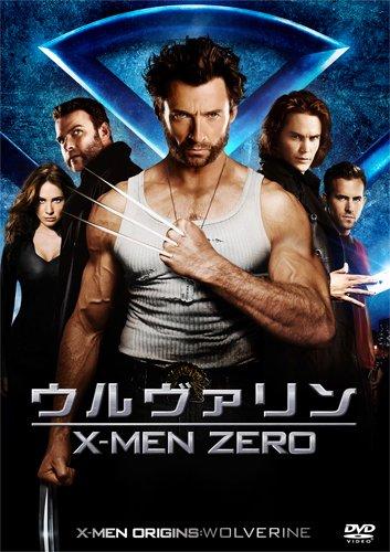 ウルヴァリン:X-MEN ZERO <2枚組特別編>〔初回生産限定:デジタル・コピー付〕  [DVD]