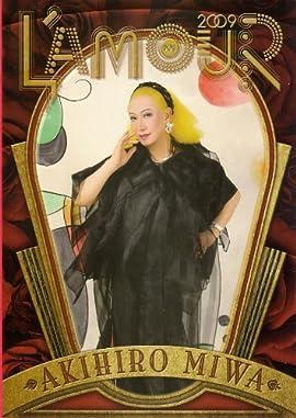 コンサートパンフレット 「美輪明宏音楽会〈愛〉L\\\\\\\'AMOUR 2009」(2009年9月~11月/ル・テアトル銀座ほか)