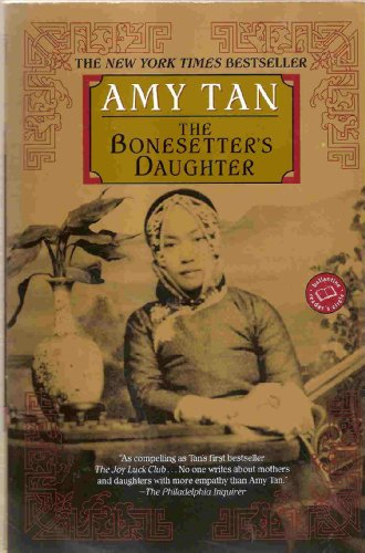 mothers and daughters in amy tans the Amy tan's two kinds: mothers and daughters a 4 page paper which examines mother/daughter relationships as seen through amy tan's short.