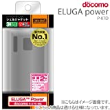 レイ・アウト docomo ELUGA power P-07D用 ハードコーティング・シェルジャケット/クリア RT-P07DC3/C