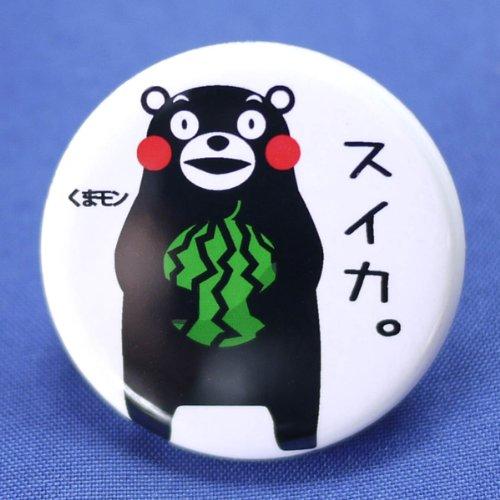 くまモンの缶バッジ/スイカ/ゆるキャラグランプリ2011 1位獲得 熊本県のキャラクター/くまもんグッズ通販