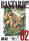 BASTARD!!―暗黒の破壊神 完全版 (Vol. / 萩原 一至 のシリーズ情報を見る