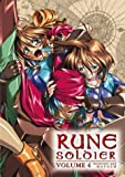echange, troc Rune Soldier 4: Monsters & Mayhem [Import anglais]