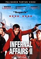Infernal Affairs II