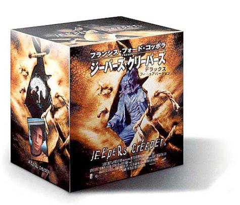 ジーパーズ・クリーパーズ フィギュアバージョン [DVD]