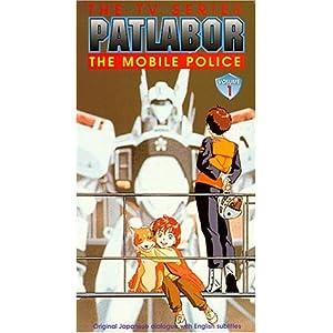 Patlabor - Mobile Police Series (Vol. 1) movie