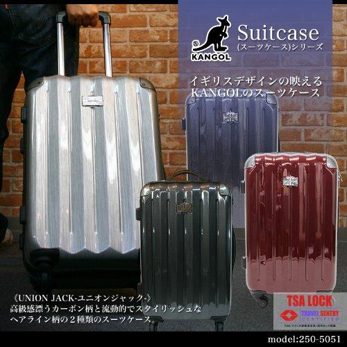 スーツケース 250-5051_san va-xyz250-5051_san KANGOL カンゴール 250-5051 Mサイズ 40L 3~5泊 イギリスデザインの映える スーツケース シリーズ 旅行用 ハードケース 4輪 Amazon限定 オリジナルモデル No.250-5051 ワイン(Wine)