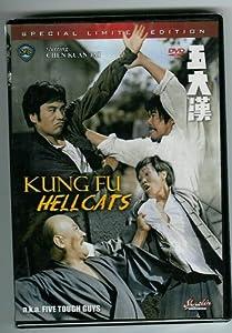 Kung Fu Hellcats Aka Five Tough Guys