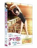 アマガミSS 8 七咲 逢 下巻 [DVD]