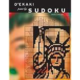 O'ekaki: Paint By Sudoku ~ Kenji Onishi