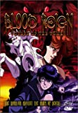 echange, troc Blood Reign: Curse of the Yoma [Import USA Zone 1]