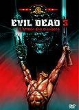 echange, troc Evil Dead III, l'armée des ténèbres