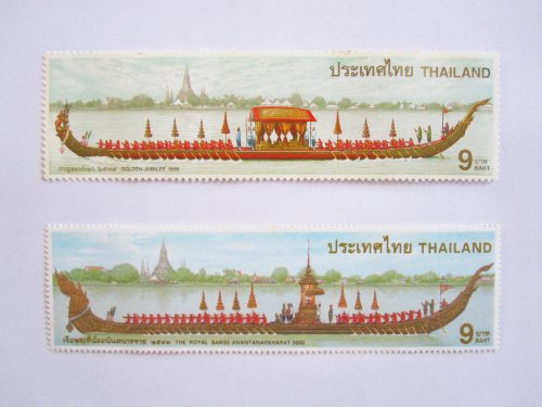 Beautiful Thai Stamps Collecting Long Stamps, the King's Royal Barges Unused