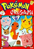 img - for By Ryoko Nishida Pokemon Origami, Volume 1 (1st First Edition) [Paperback] book / textbook / text book