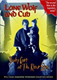 echange, troc Lone Wolf & Cub: Baby Cart at the River Styx [Import USA Zone 1]