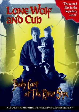 Lone Wolf & Cub: Baby Cart at the River Styx [DVD] [Import]