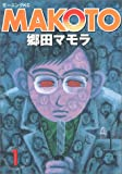 MAKOTO 1 (1)