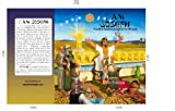 img - for I Am Joseph - Parallels Between Joseph and the Messiah book / textbook / text book