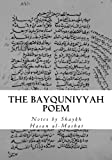 img - for The Bayquniyyah Poem: An Introduction to the Science of Hadith book / textbook / text book
