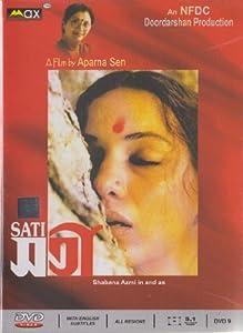 Sati Bengali Movie