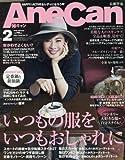 AneCan(アネキャン) 2016年 02 月号 [雑誌]