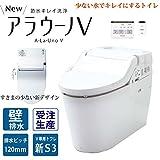 【パナソニック】トイレ NEWアラウーノV 手洗いなし V専用トワレ新S3 壁排水タイプ 120タイプ[XCH3013PWS]【Panasonic】