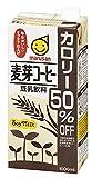 マルサン 豆乳飲料麦芽コーヒー カロリー50%オフ 1L×6本 ランキングお取り寄せ