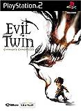 echange, troc Evil twin