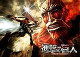 PS4/PS3/Vita用ハンティングアクション「進撃の巨人」PV第3弾