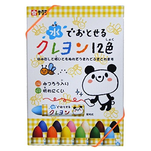 Washable Crayons 12 Pack - 1