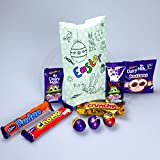 Cadbury Easter Pouch - By Moreton Gifts - Freddo Sprinkles, Caramel, Dairy Milk & Creme Mini Eggs, Buttons, Chomp, Freddo, Fudge and Crunchie