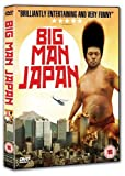 echange, troc Big Man Japan [Import anglais]