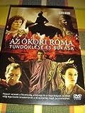 Ancient Rome - The Rise And Fall Of An Empire (2006) (2DVD Set) / Az Okori Roma tundoklese es bukasa