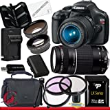 Canon EOS Rebel T3 Digital Camera and 18-55mm IS II & Canon EF 75-300mm f/4-5.6 III Telephoto Zoom Lens Package 3