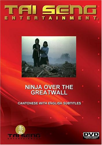 Ninja Over The Great Wall DVD