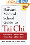 The Harvard Medical School Guide to T...
