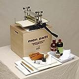 文房堂 エッチングプレス機 モンプチ銅版画一式セット 木箱入り 銅版画プレス機