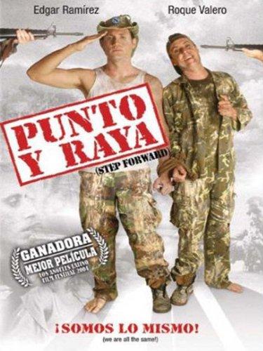 Amazon.com: Punto y Raya (Step Forward): Edgar Ramírez, Ramiro